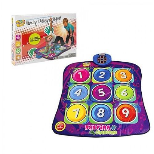 Covor interactic pentru copii Zippy