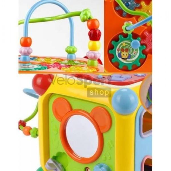 Cub educativ multifunctional Skills
